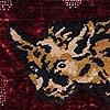 A striped hyena rug.